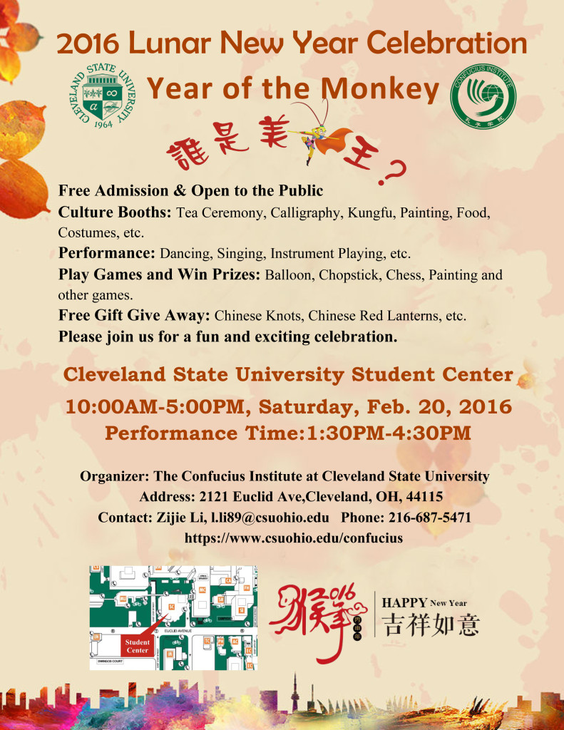 simple essay about chinese new year Free new year papers, essays  when chinese new years is celebrated in the us it is year-round schooling: a simple solution for today's students.